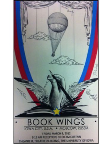 Book Wings Thumbnail